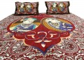 Ethnic double bed sheet